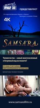 Samsara - Russian Movie Poster (xs thumbnail)