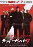 Lucky Number Slevin - Japanese Movie Poster (xs thumbnail)
