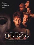 Halloween H20: 20 Years Later - Spanish Movie Poster (xs thumbnail)