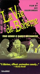 La vie de bohème - Movie Poster (xs thumbnail)