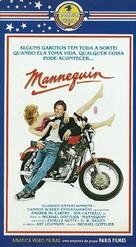 Mannequin - Brazilian VHS movie cover (xs thumbnail)