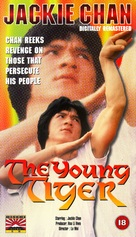 Young Tiger - British Movie Cover (xs thumbnail)