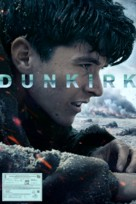 Dunkirk - Indian Movie Cover (xs thumbnail)