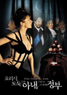 The Cook the Thief His Wife & Her Lover - South Korean Movie Poster (xs thumbnail)