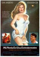 My Stepmother Is an Alien - Spanish Movie Poster (xs thumbnail)