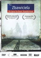 Plac Zbawiciela - Polish Movie Cover (xs thumbnail)