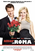 When in Rome - Romanian Movie Poster (xs thumbnail)