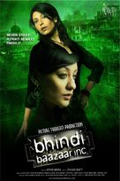 Bhindi Baazaar - Indian Movie Poster (xs thumbnail)