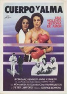 Body and Soul - Spanish Theatrical poster (xs thumbnail)
