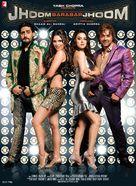 Jhoom Barabar Jhoom - Indian poster (xs thumbnail)