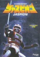 """Kyoju tokuso Jaspion"" - Brazilian DVD movie cover (xs thumbnail)"