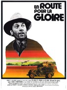 Bound for Glory - French Movie Poster (xs thumbnail)