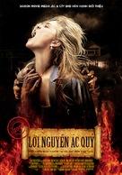 Drag Me to Hell - Vietnamese Movie Poster (xs thumbnail)