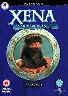 """Xena: Warrior Princess"" - British DVD cover (xs thumbnail)"