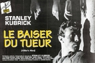 Killer's Kiss - French Movie Poster (xs thumbnail)