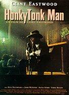 Honkytonk Man - French DVD cover (xs thumbnail)