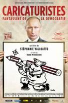 Caricaturistes, fantassins de la démocratie - Belgian Movie Poster (xs thumbnail)