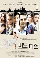 Third Person - South Korean Movie Poster (xs thumbnail)