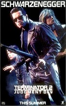 Terminator 2: Judgment Day - Movie Poster (xs thumbnail)
