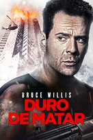 Die Hard - Brazilian Movie Cover (xs thumbnail)