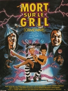 Crimewave - French Movie Poster (xs thumbnail)