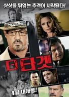 Reach Me - South Korean Movie Poster (xs thumbnail)