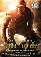 Riddick - Indian Movie Poster (xs thumbnail)