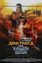 Star Trek: The Wrath Of Khan - British Movie Poster (xs thumbnail)