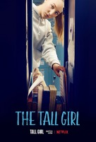 Tall Girl - Movie Poster (xs thumbnail)