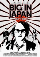 Big in Japan - Movie Poster (xs thumbnail)