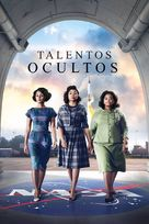 Hidden Figures - Argentinian Movie Cover (xs thumbnail)