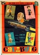 Calabuch - Italian Movie Poster (xs thumbnail)