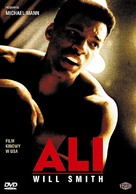 Ali - Polish DVD cover (xs thumbnail)