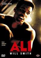 Ali - Polish DVD movie cover (xs thumbnail)