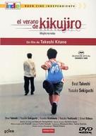 Kikujirô no natsu - Spanish Movie Cover (xs thumbnail)