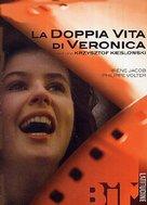 La double vie de Véronique - Italian Movie Cover (xs thumbnail)