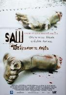 Saw - Thai Movie Poster (xs thumbnail)