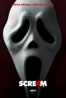 Scream 4 - Mexican Movie Poster (xs thumbnail)