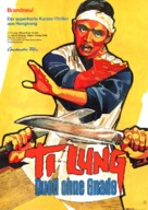 Da jue dou - German Movie Poster (xs thumbnail)