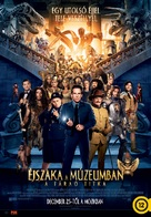 Night at the Museum: Secret of the Tomb - Hungarian Movie Poster (xs thumbnail)