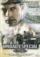 Frogmen Operation Stormbringer - Spanish Movie Cover (xs thumbnail)