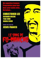 The Blood of Fu Manchu - French Movie Poster (xs thumbnail)