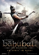 Baahubali: The Beginning - German Movie Poster (xs thumbnail)