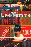 Une femme est une femme - Japanese Movie Poster (xs thumbnail)