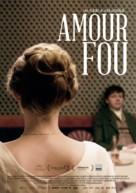 Amour fou - Spanish Movie Poster (xs thumbnail)