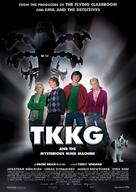 TKKG und die rätselhafte Mind-Machine - British Movie Poster (xs thumbnail)