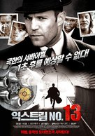 13 - South Korean Movie Poster (xs thumbnail)