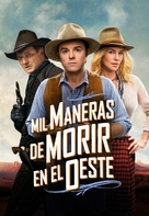 A Million Ways to Die in the West - Argentinian Movie Poster (xs thumbnail)