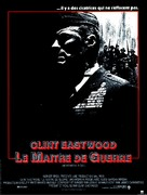 Heartbreak Ridge - French Movie Poster (xs thumbnail)
