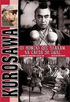 Tora no o wo fumu otokotachi - Brazilian DVD cover (xs thumbnail)